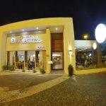 Onde comer em Aracaju - Foto externa do restaurante República dos Camarões Aracaju